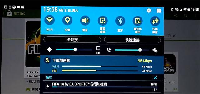 [Mobile] 雙4G LTE流量二合一:三星「下載加速器」整合中華 & 台哥大頻寬下載實測!