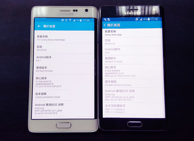 [Mobile] 終於!Galaxy Note Edge 台版作業系統正式升級Android 5.01!