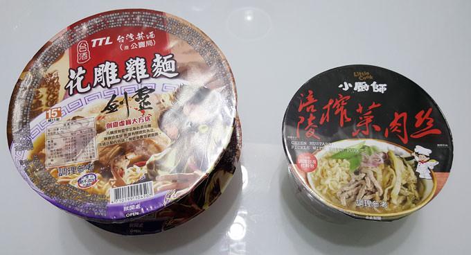 [Food] 一碗值百元?南僑「小廚師涪陵榨菜肉絲麵」開箱與試吃心得!