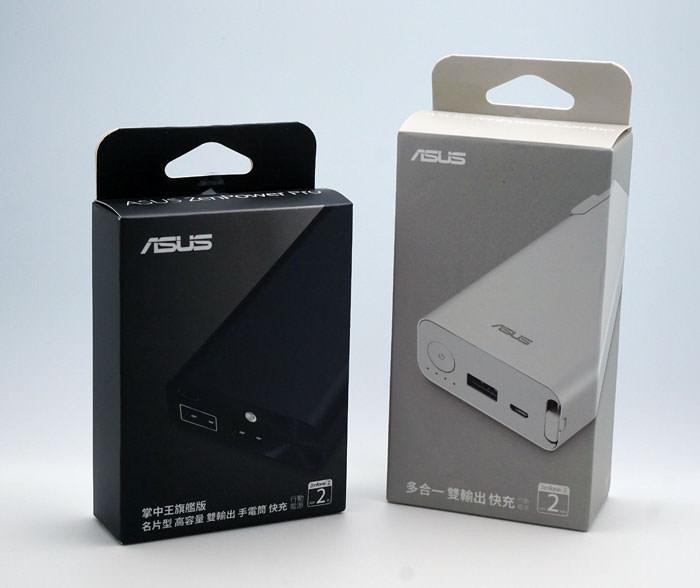 支援快充QC 2.0的行動電源:ASUS ZenPower Pro、ZenPower Combo雙開箱!
