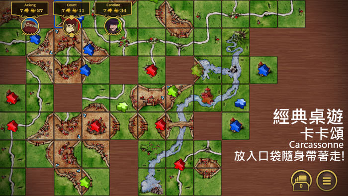 [Game] 經典桌遊「卡卡頌(Carcassonne)」可以放口袋讓你隨身帶著走囉!Android版遊戲介紹!
