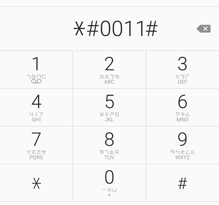 [Mobile] 你的三星手機4G+是2CA還是3CA?打開「Service Mode」一看就就知道!