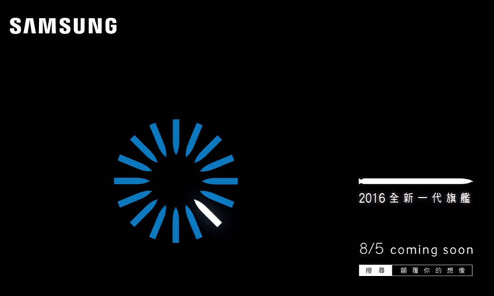 [Video] 韓國 & 台灣 Galaxy Note 7首波宣傳影片,到底暗示了什麼?