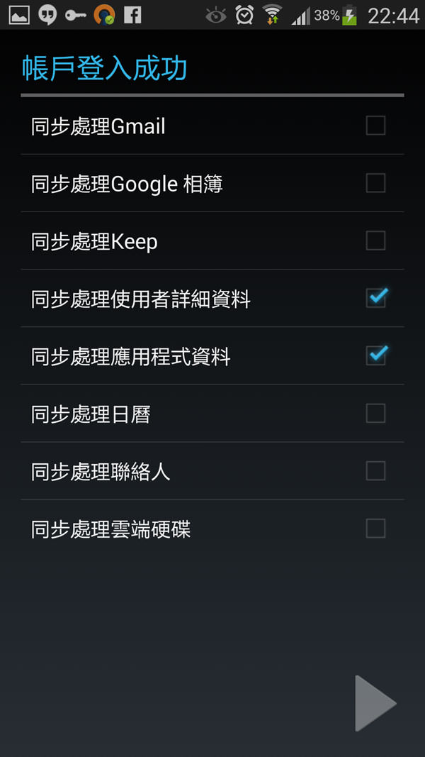 androidvpn018
