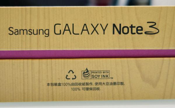 女孩兒最愛!GALAXY Note 3「香頌粉」新機開箱!